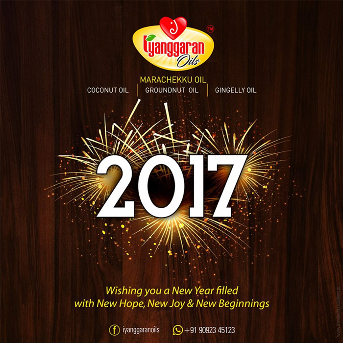 e greetings new year 2017 iyanggaran oils